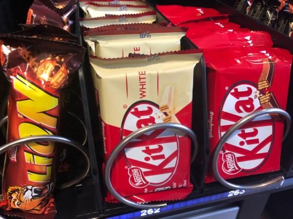 Automatenhersteller: Flavura GmbH: Automaten Hersteller von Kaffeeautomaten & Vending Automaten