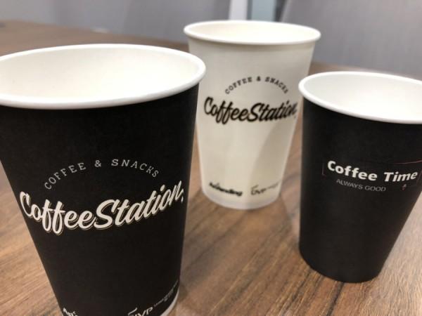 Kaffeebecher mit Druck: 7 oz, 180 ml: bedruckter Pappbecher