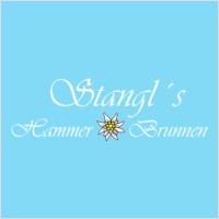 Hotel Garni: Hotel Restaurant Hammer Brunnen in Hamm
